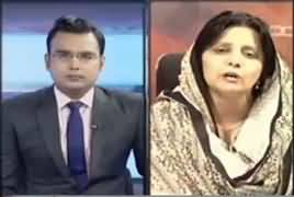 Pakistan At 7 (Woman Day) – 8th March 2017