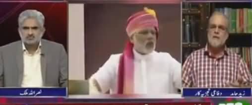 Pakistan Aur China Akaile Khare Hain, Sari Dunia India Ke Sath Hai - Zaid Haid