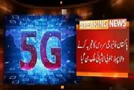 Pakistan Becomes First South Asian Country to Test 5G Services Successfully