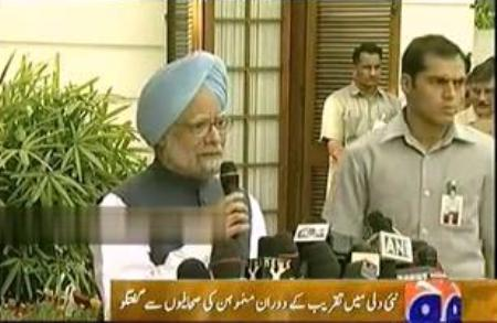 Pakistan Can Not Win War From India At Least in My Life - Indian PM Manmohan Singh