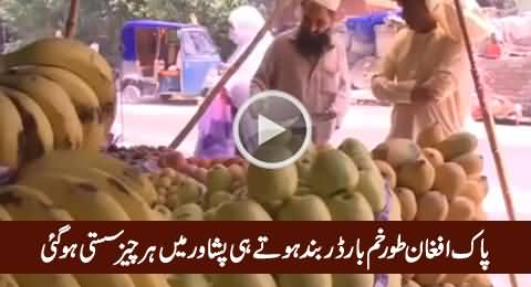 Pakistan Closed Toor Kham Border And Everything Became Cheap in Peshawar