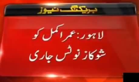 Pakistan Cricket Board Sends Show Cause Notice To Umar Akmal