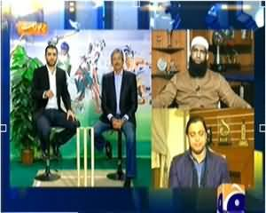 Pakistan Cricket Special Program On Geo News – 16th February 2014