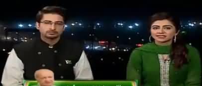 Pakistan Day Special on ARY News (Pakistan Hamari Pehchan) - 23rd March 2018