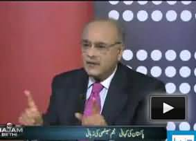 Pakistan Did Not Win The War of 1965, India Was the Winner - Najam Sethi