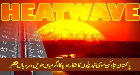 Pakistan Facing Deadly Environmental Changes, Summer Duration Increased, Winter Decreased