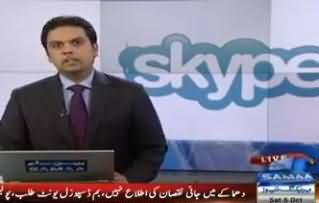 Pakistan Govt. Does Not have the Technology to Block Skype, Tango, Viber, WhatsApp Services