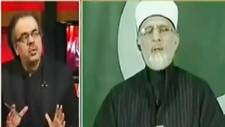 Pakistan Govt Will Arrest Dr. Tahir ul Qadri As He Reaches Pakistan - Dr. Shahid Masood