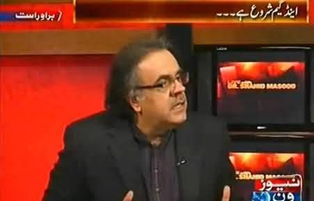 Pakistan Has Become A Failed State, Dr. Shahid Masood Analyzing Karachi Airport Incident