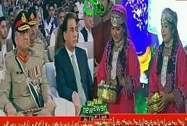 Pakistan Independence Day Celebration – 14th August 2018