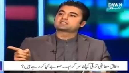 Pakistan is Going Down and Nawaz Sharif's Assets Are Going Up - Murad Saeed