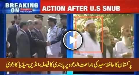 Pakistan is Going to Ban Jamat ud Dawah of Hafiz Saeed - India Media Claims