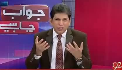 Pakistan Is Like A Cake For Our Politicians - Dr. Danish Defines Our Politicians