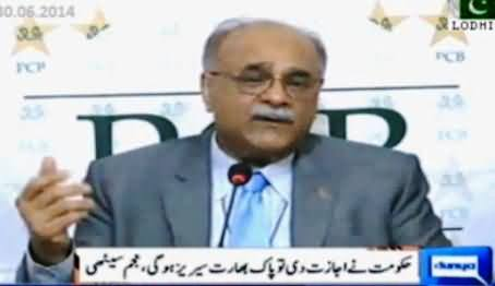 Pakistan is Not in Big 4, Najam Sethi's Shameful U Turn on Big 4