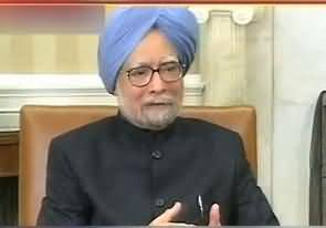 Pakistan is Responsible For All the Problems in this Continent - Manmohan Singh Blames