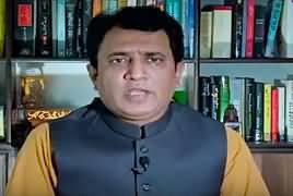 Pakistan Ka Adalati Nizam Aur Us Ke Masayel - Habib Akram Analysis