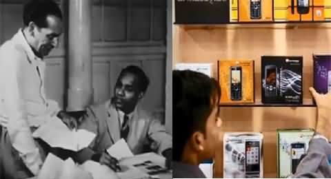 Pakistan Kal Aur Aaj: A Comparison Between Past & Present of Pakistan