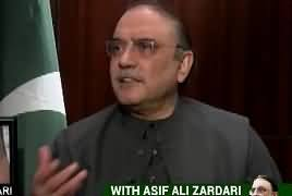 Pakistan Khappay With President Asif Ali Zardari – 23rd April 2017