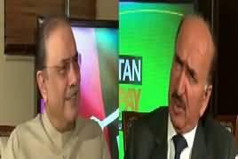 Pakistan Khappay With President Asif Ali Zardari – 26th March 2017