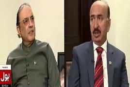 Pakistan Khappay With President Asif Ali Zardari – 9th April 2017
