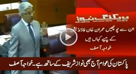 Pakistan Ki Awaam Aaj Bhi Nawaz Sharif Ke Sath Hai - Khawaja Asif