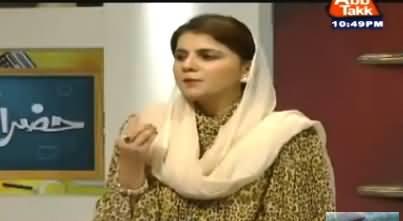 Pakistan Ki Jaan Chorein Aur Apna Karobar Karein - Naz Baloch Ka Nawaz Sharif Ko Mashwara