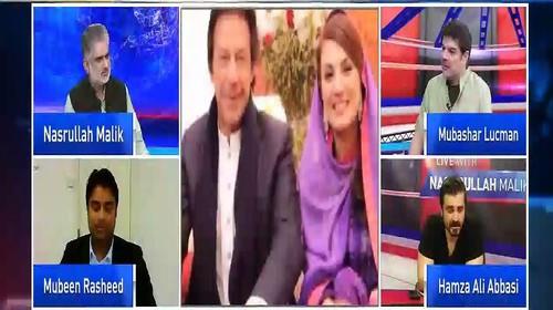 Pakistan Media Mujhe Fatima Jinnah aur Benazir say Tashbeh Deta Tha, Reham Khan Ki Kitaab Ka Ek aur Pehlu