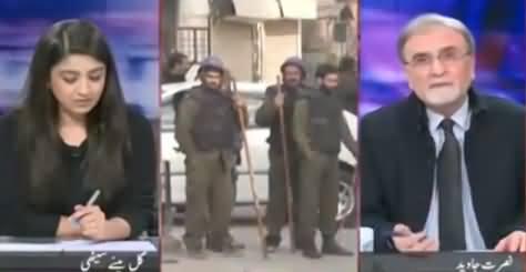 Pakistan Mein Sab Se Ziada Kia Search Kia Jata Hai, Sunye Nusrat Javed Se