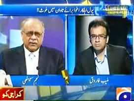 Pakistan Naval Intelligence is Involved in Kidnapping For Ransom in Karachi (Pakistan Navy Scandal) - Watch Najam Sethi Analysis