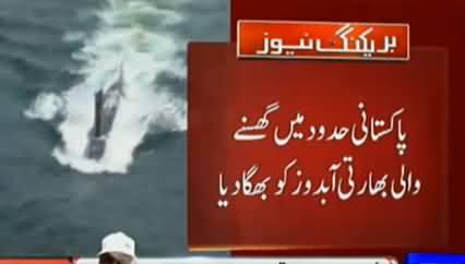Pakistan Navy Foils Indian Submarine's Entrance in Pakistan's Territory