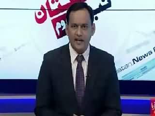 Pakistan News Room (2 Rocket University Ke Qareeb Girey) – 31st August 2015