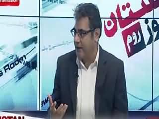 Pakistan News Room On Bol Tv (Nawaz Modi Mulaqat) – 10th July 2015