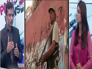 Pakistan News Room On Bol Tv (Rangers in Sindh) – 8th July 2015