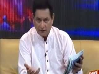 Pakistan Online with PJ Mir (Awaam Ki Awaaz) – 8th July 2015