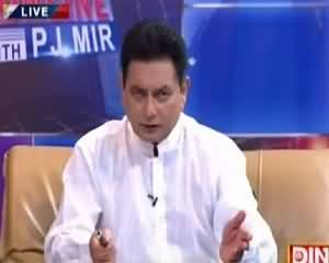 Pakistan Online with PJ Mir (Awam Ki Awaz) – 20th August 2015