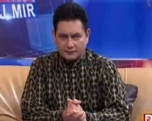 Pakistan Online with PJ Mir (Awam Ki Awaz) – 24 August 2015