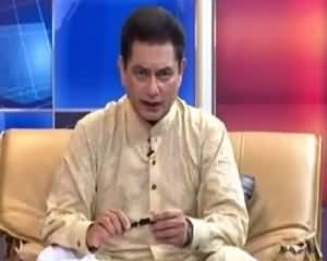 Pakistan Online with Pj Mir (Current Issues) – 14th July 2015