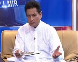 Pakistan Online with PJ Mir (Current Issues) – 15th July 2015