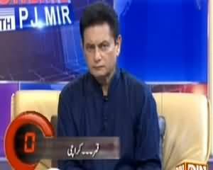 Pakistan Online with PJ Mir (Current Issues) – 1st July 2015