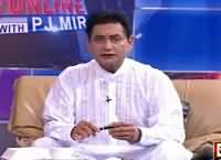 Pakistan Online with PJ Mir (Current Issues) – 21st September 2015