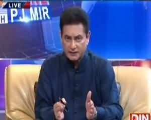 Pakistan Online with PJ Mir (Current Issues) – 22nd June 2015