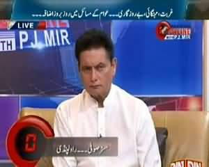 Pakistan Online with PJ Mir (Discussion on Current Issues) – 11 March 2015