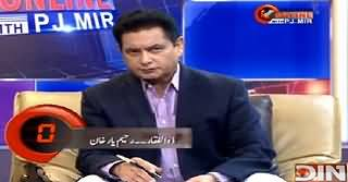 Pakistan Online with PJ Mir (Discussion on Current Issues) – 19th February 2015