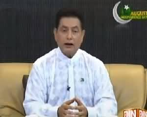 Pakistan Online with PJ Mir (Independence Day Special) - 14 August 2015