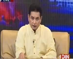 Pakistan Online with PJ Mir (India Kya Chahta Hai) – 11th June 2015