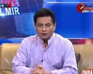 Pakistan Online with PJ Mir (Issues of Pakistan) – 25 May 2015