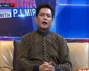 Pakistan Online with PJ Mir (Kya Hone Wala Hai) – 6th July 2015