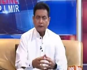 Pakistan Online with PJ Mir (Latest Issues) – 11th August 2015
