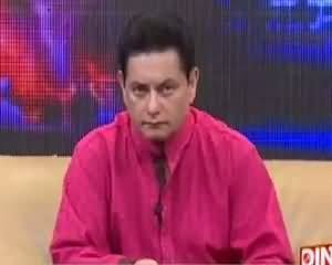 Pakistan Online with Pj Mir (Latest Issues) – 12th May 2015