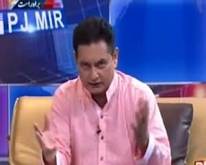 Pakistan Online with PJ Mir (Latest Issues) – 13th August 2015